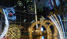 台新金控總部 點亮耶誕燈飾 (圖)