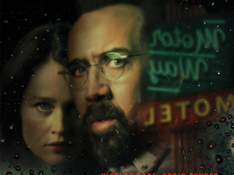 Cinemax:《窺鏡》