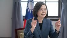 總統府:蔡英文沒說過泰國阻擋疫苗