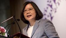蔡英文分享「台灣模式」對抗假訊息