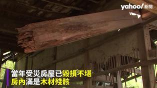311地震10周年/福島警戒區仍有85%輻射污染 災民重回老家再遇地震喚起回憶