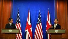 布林肯籲北韓展開外交 化解核武僵局