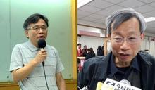 鄭守夏發公開信:詹長權、陳秀熙不能代表台大公衛學院
