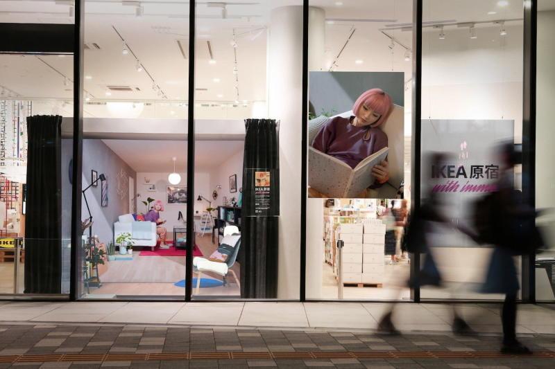 Ikea's latest ad campaign features a CGI influencer