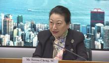 鄭若驊:三權分立常用於主權國家 不適用於香港特區