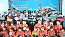 學校體育》體育教學成果發表 累積超3000位體育教師參與培訓