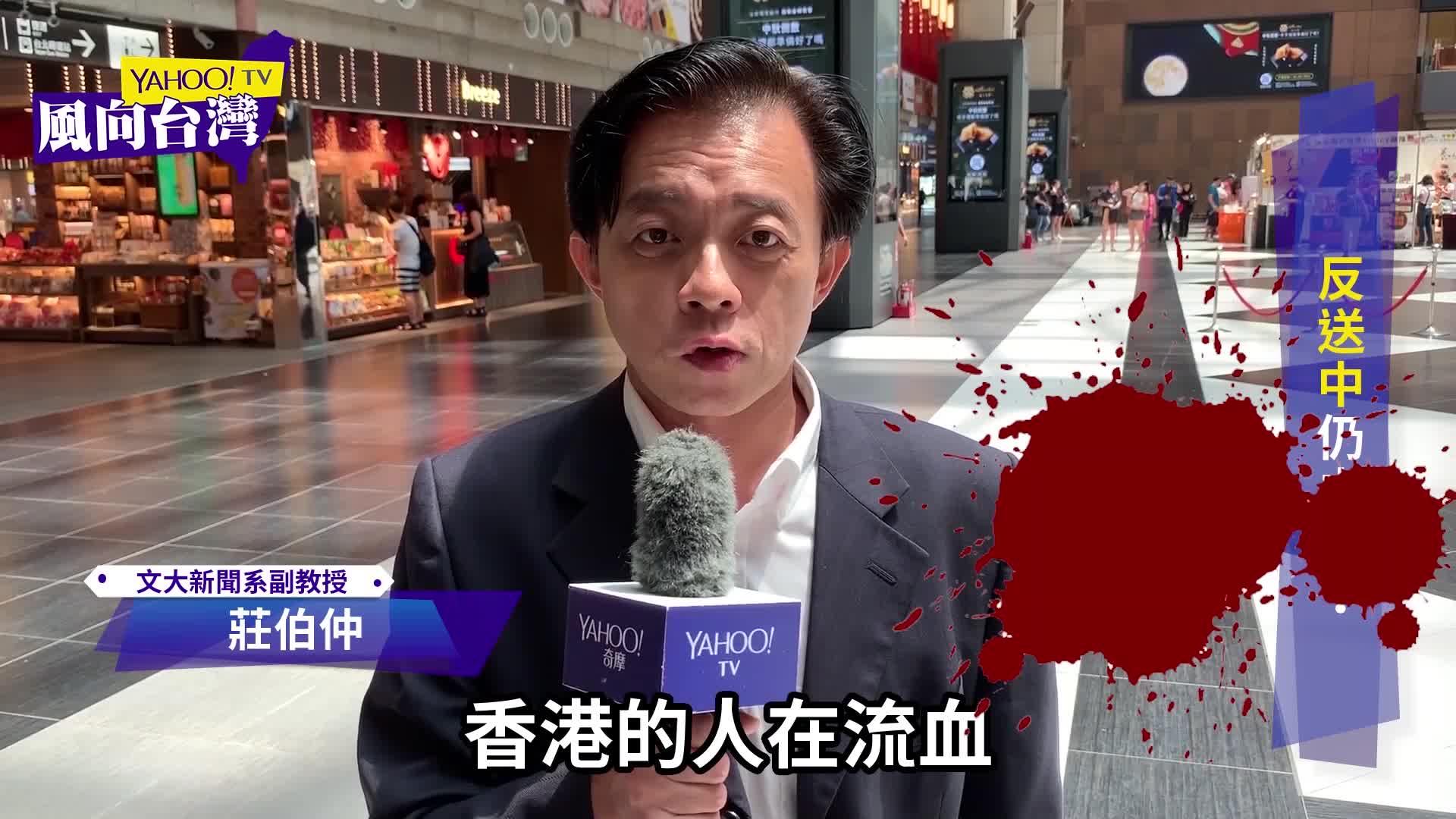 九二共識無新意 他分析:國民黨難「補血」