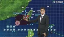 颱風閃電持續西進 估8:30解除陸警