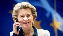 歐美關係新起點 歐盟2主席致電邀請拜登「訪歐出席峰會」