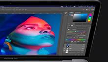 Photoshop 已正式支援 M1 Mac