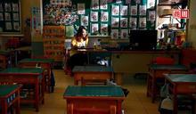 一起拚下去》香港老師馳援、學生線上互教 直擊大停課衝擊現場