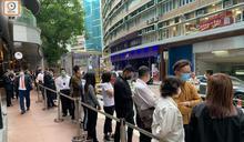 中環中央廣場診所女護士帶變種病毒 同大廈職員急檢測