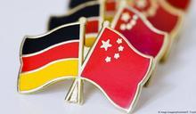德語媒體:中國經濟新戰略給德國敲響警鐘