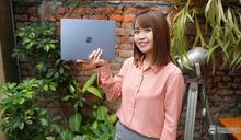 這台好小好輕巧!微軟 Surface Laptop Go 頂級材質價格平易近人,輕量文書與娛樂我都要