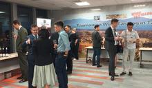 澳洲駐台辦事處舉辦塔斯馬尼亞品酒會 (圖)