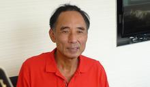揮別紫光集團 「台灣DRAM教父」將投資祿億半導體