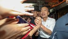 【Yahoo論壇/單厚之】韓粉入黨 救得了國民黨?