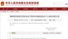 【Yahoo論壇/顏建發】北京鷹派是台港戰略座標向東飄移的推手