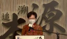 林鄭月娥引鄧小平講話 稱任意批評人大常委會不攻自破