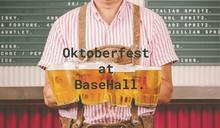 【香港好去處】中環美食廣場舉行啤酒節 手工啤+德國小食+啤酒大賽