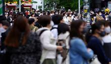 日本放黃金周!京都嵐山冷清 東京飛沖繩旅客倍增