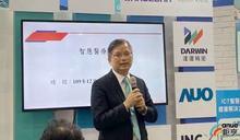 〈醫療科技展〉群創將著重提升台灣生產效能 短期未有海外投資行動