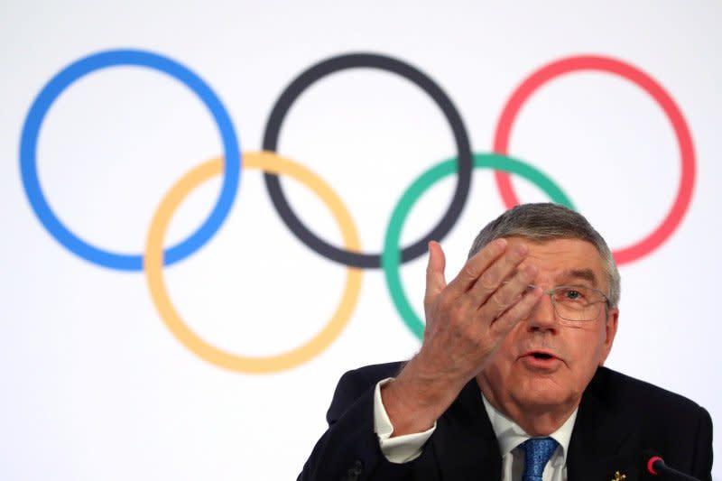 IOC tetapkan batas waktu periode kualifikasi pada 29 Juni 2021