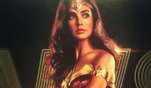 《神力女超人1984》定檔了!戲院串流同步登場 台灣上映日終於確定