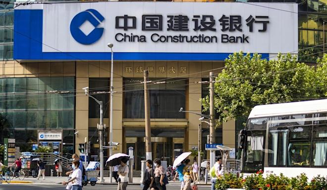 China's top banks, including China Construction Bank, have increased bad loan provisions. Photo: EPA-EFE