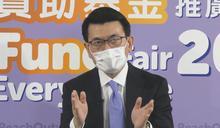 邱騰華:美方延至11月9日實施產地標籤新政策