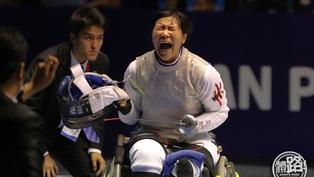 【東京殘奧】港輪椅劍隊添4張入場券 余翠怡五度征奧