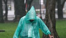 快訊》輕颱哈格比逼近!8縣市發佈大雨特報 北部越晚雨越大