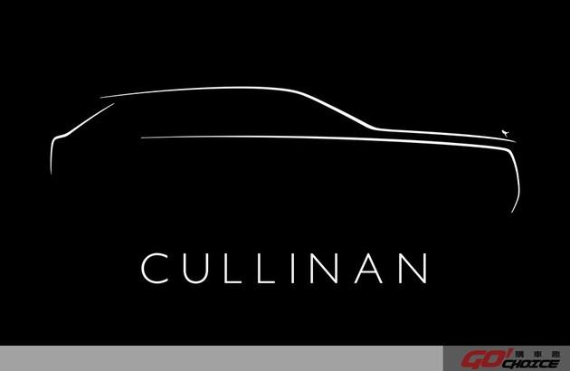 勞斯萊斯最不受限的移動可能 全新全地形車正式命名為CULLINAN