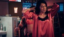 甩man味化身嫵媚「安狄」 李李仁胸罩戴到長濕疹