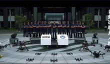 中警AI無人機隊成軍 治安如虎添翼