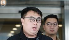 被還押王百羽已辭任區議員 任期於本月4日完結