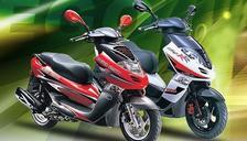 2009 Kymco EGO 250