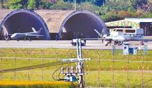 台東志航基地密集測試無人機 酷似美軍「死神MQ-9」