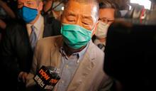 3年前辱罵記者 黎智英今出庭應訊