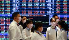 股市攻略》封關期間台積電、聯電ADR大漲 牛年開紅盤紅包股出列
