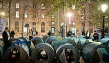 法國警方動用催淚瓦斯 驅離巴黎市中心難民營