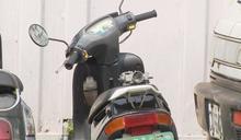 機車化油器也被偷 PO文警告個隔天賊秒還