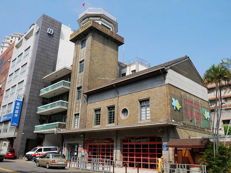 新竹消防博物館