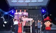 2020臺北溫泉季祈福盛典啟動儀式 柯文哲敲響祈福鐘