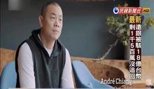 接受CNN專訪 江振誠:台灣菜總被低估
