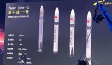 跟風馬斯克黑科技!中國新創也要做可回收式火箭