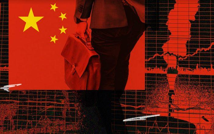 China illo