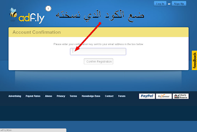 اربح من النت وما تضيع وقتك في الدرداشة FireShot+Screen+Capture+%23006+-+%27AdFly+-+The+URL+shortener+service+that+pays+you%21+Earn+money+for+every+visitor+to+your+links_%27+-+adf_ly_index_confirm