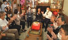 重陽前夕發禮金 蔡總統赴嘉義拜訪百歲人瑞
