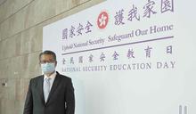 陳茂波指會堅守聯繫匯率制度 打擊違反國安法資金活動